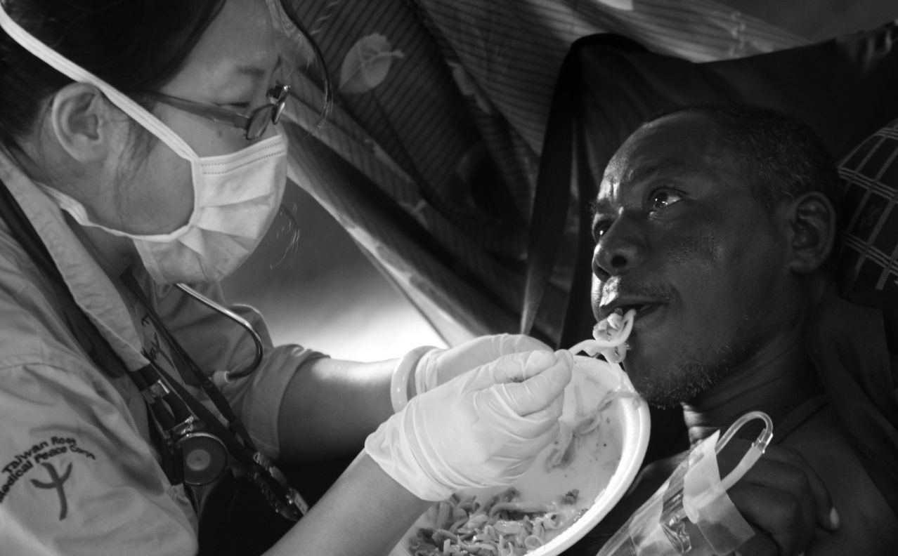 Affordable Universal Health Coverage ─ Taiwan can help --- Haiti | Taiwan Root Medical Peace Corps | Leave No One Behind