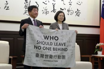 Leave No One Behind | Ministry of Health and Welfare, ROC | Taiwan