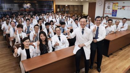 Training Top-Flight Doctors: Chang Gung Hospital's Microsurgery Program