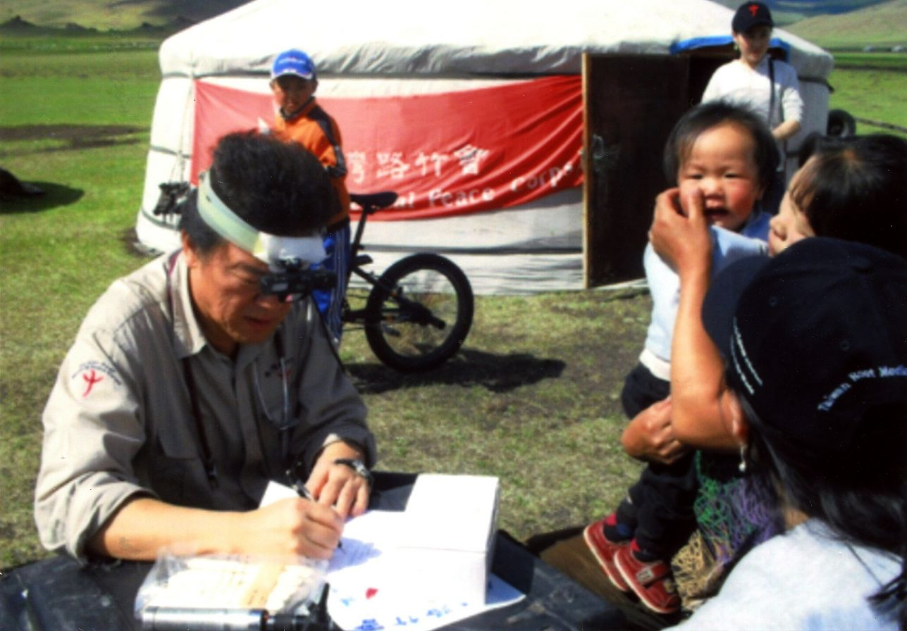 Affordable Universal Health Coverage ─ Taiwan can help --- Mongolia   Taiwan Root Medical Peace Corps   Leave No One Behind