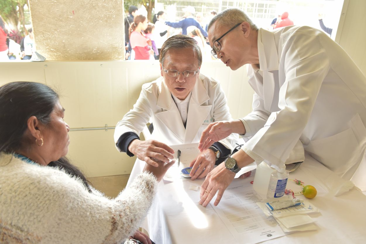 Affordable Universal Health Coverage ─ Taiwan can help --- Mexico | Buddhist Tzu Chi Medical Foundation | Leave No One Behind