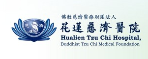 Hualien Tzu Chi Hospital, Buddhist Tzu Chi Medical Foundation