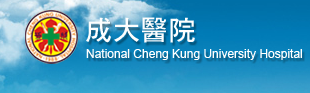 National Cheng Kung University Hospital