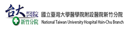 National Taiwan University Hospital Hsin-Chu Branch