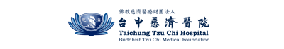 Taichung Tzu Chi Hospial, Buddhist Tzu Chi Medical Foundation