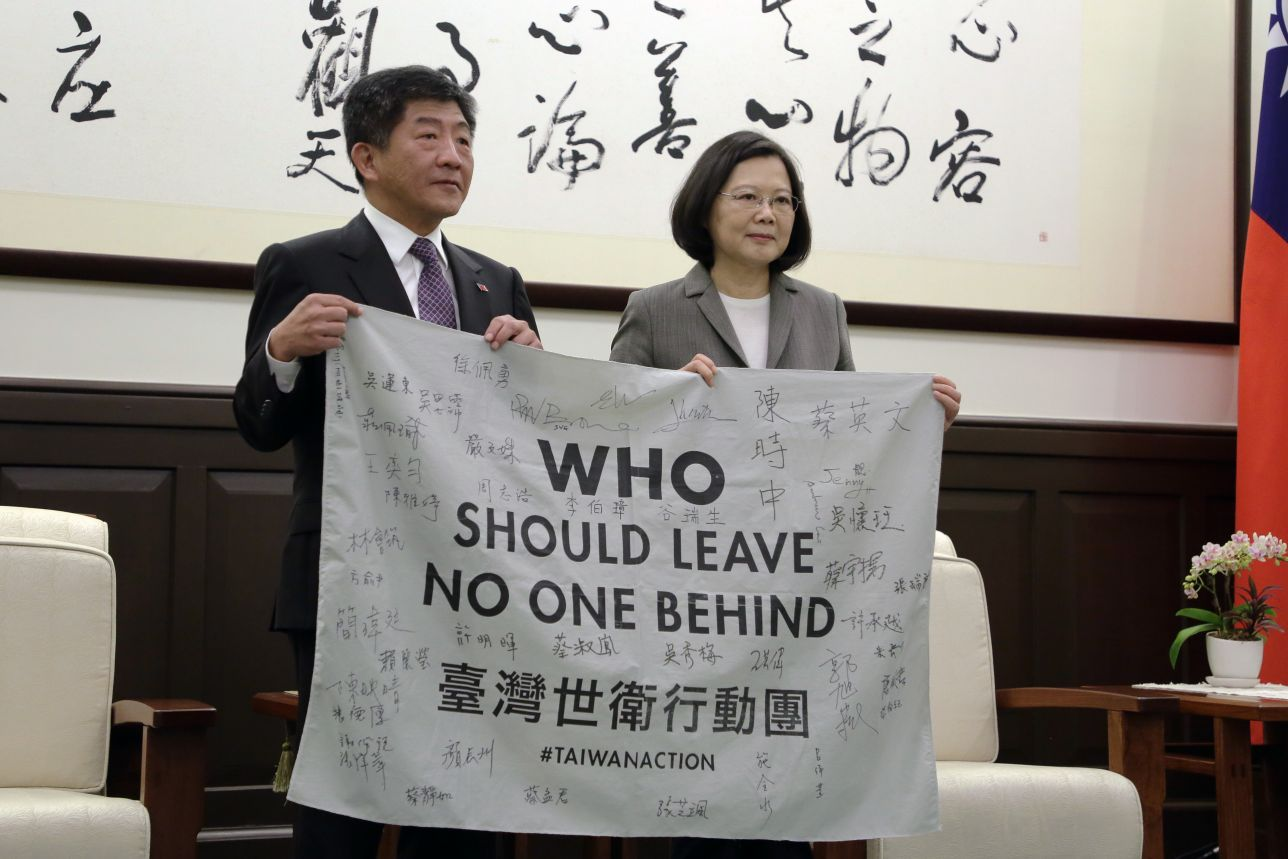 Affordable Universal Health Coverage ─ Taiwan can help --- Taiwan | Ministry of Health and Welfare, ROC | Leave No One Behind