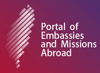 New Southbound Policy。ROC Embassies and Missions Abroad