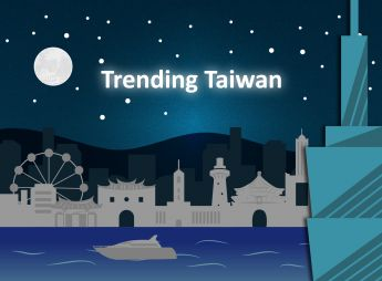 New Southbound Policy。Trending Taiwan