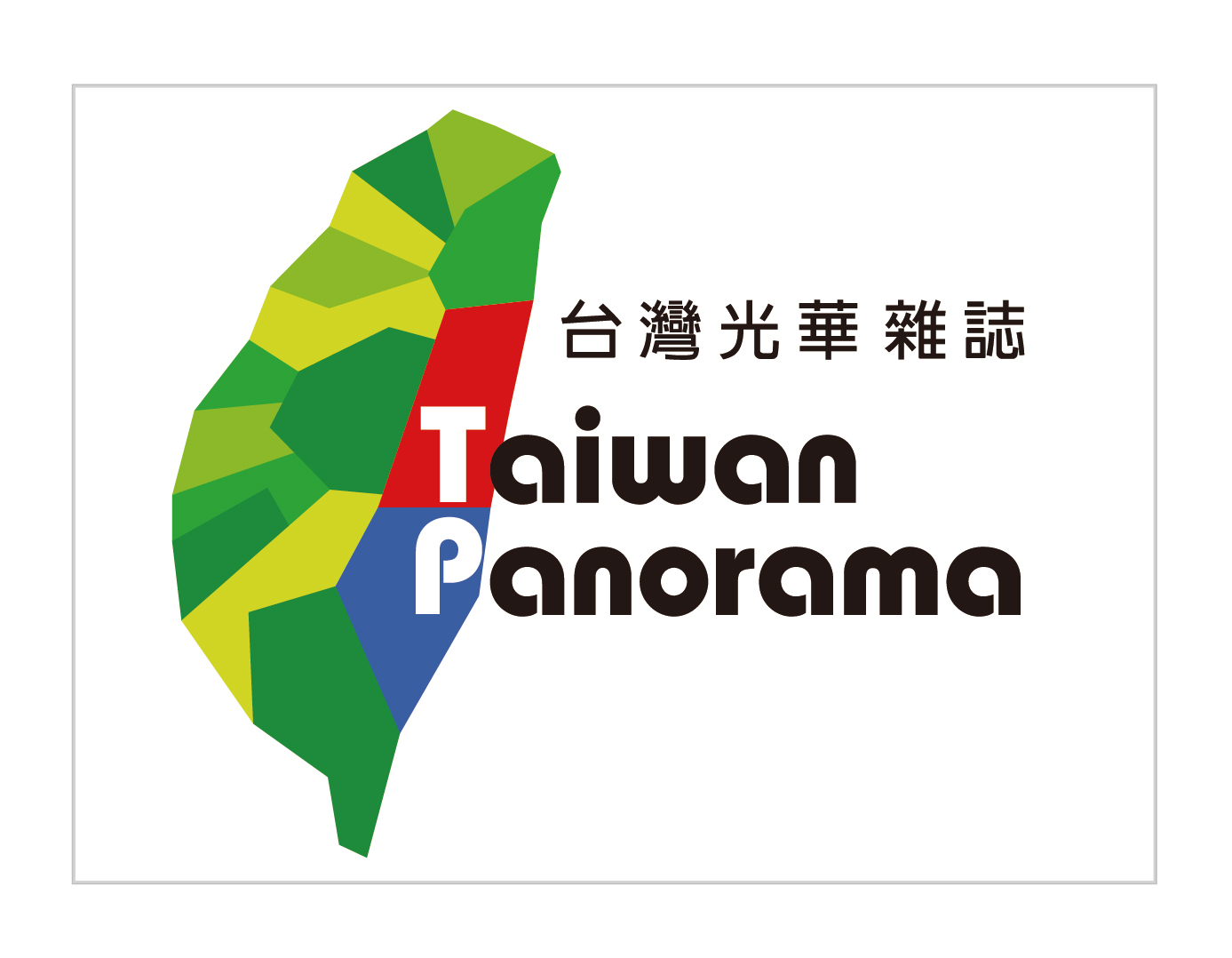 New Southbound Policy。taiwan-panorama