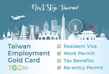 New Southbound Policy。Taiwan Employment Gold Card