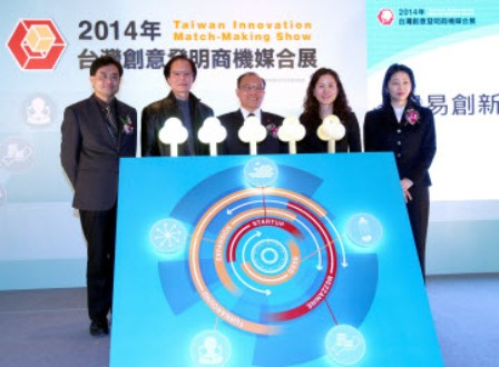 b9bf431c161d TAITRA is working to bolster Taiwan s creative industry with such  initiatives as the Taiwan Innovation Match-Making Show. (Courtesy of TAITRA)