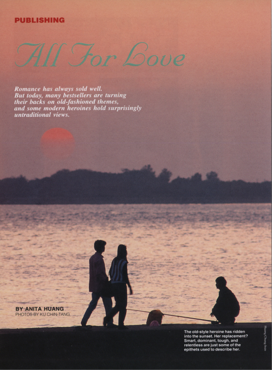 all for love themes