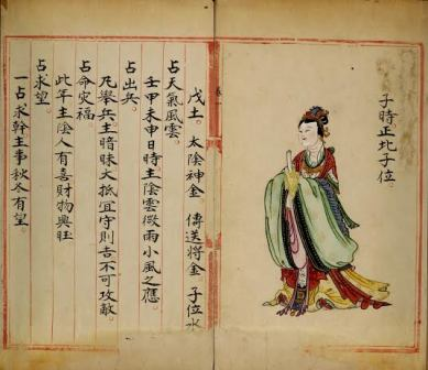 NCL showcases digitized UTL Chinese books - Taiwan Today