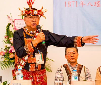 Paiwan Aborigines And Okinawans Meet To Close Old Wounds
