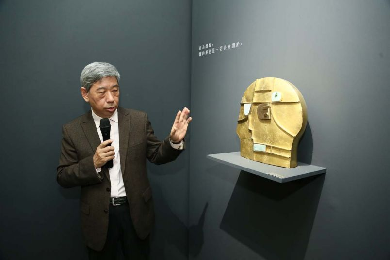 Taipei Museum Exhibits Works By Acclaimed Jewelry Designer