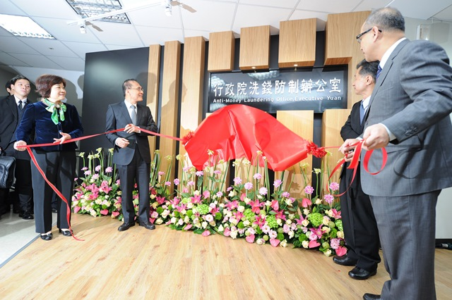 Anti-money laundering office launched in Taipei - New Southbound