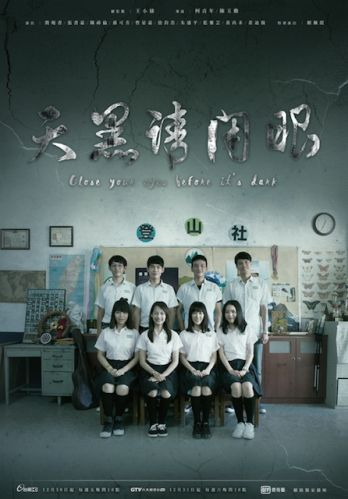 Four Taiwan TV series made available globally on Netflix