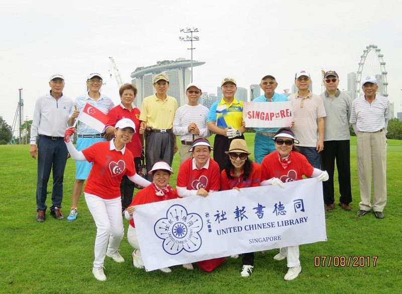Representative Francis Kuo-Hsin Liang Attends United Chinese Library's 107th Anniversary Celebration cum SG52 Friendly Golf Game Photos - New Southbound Policy