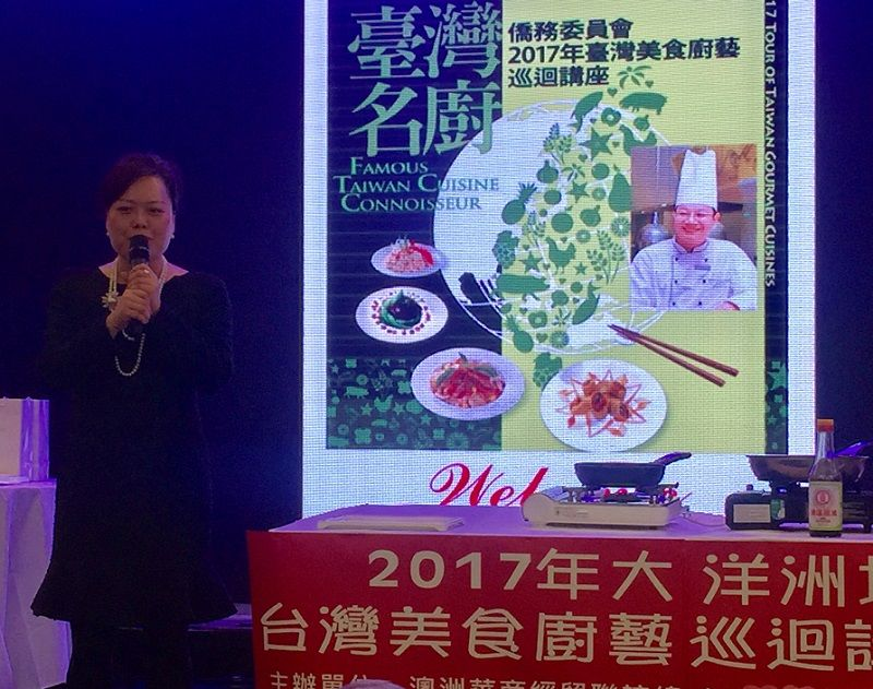 The 2017 Tour of Taiwan Gourmet Cuisines in Sydney Photos - New Southbound Policy