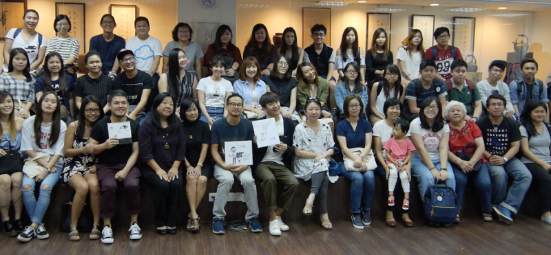 Artist Cherng Sharing Session in Tea Philo Salon Photos - New Southbound Policy
