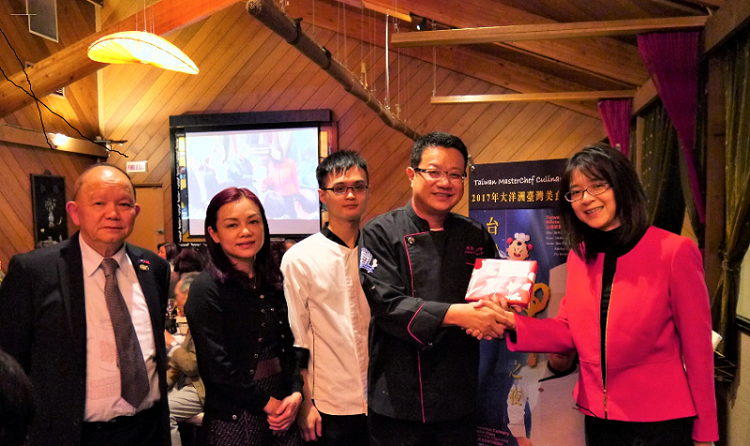 The 2017 Tour of Taiwan Gourmet Cuisines in Melbourne Photos - New Southbound Policy