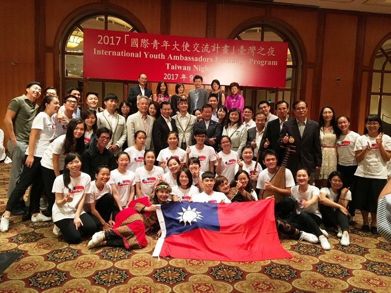 Taiwan International Youth Ambassadors Display Their Compassion and Vitality in Singapore Photos - New Southbound Policy