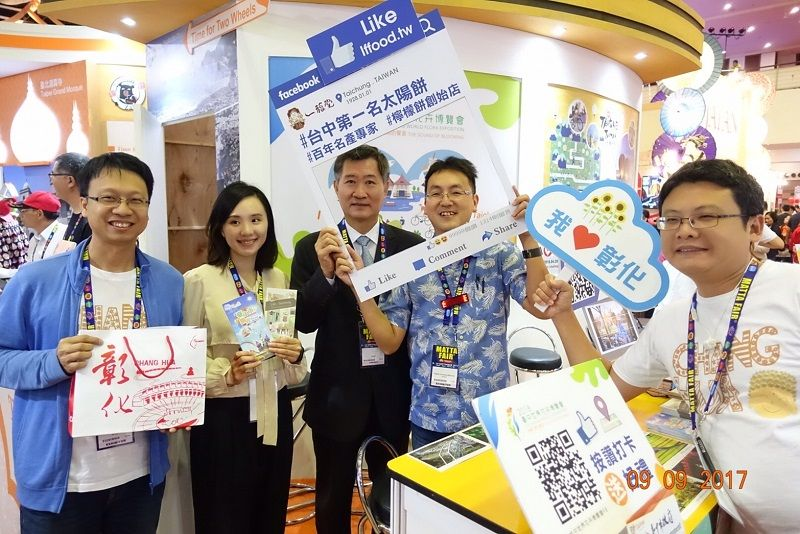 Deputy Representative Michael S.Y. Yiin attended the 2017 KL MATTA Fair at PWTC on 9 September 2017. Photos - New Southbound Policy