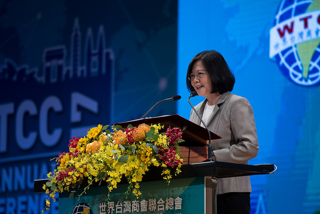New Southbound Policy。President Tsai Ing-wen reaffirms the government's commitment to improving Taiwan's business climate during an address at the WTCC annual assembly Sept. 25 in Kaohsiung City, southern Taiwan. (Courtesy of Office of the President)