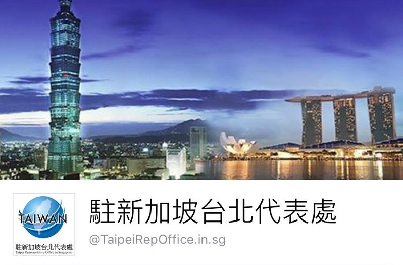 Taipei Representative Office in Singapore Winning Fans on Its Facebook Page Photos - New Southbound Policy