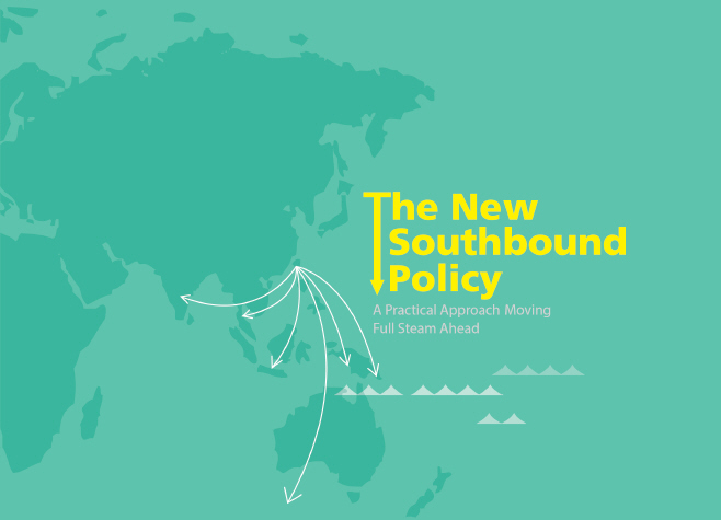 The New Southbound Policy - A Practical Approach Moving Full Steam Ahead Photos - New Southbound Policy
