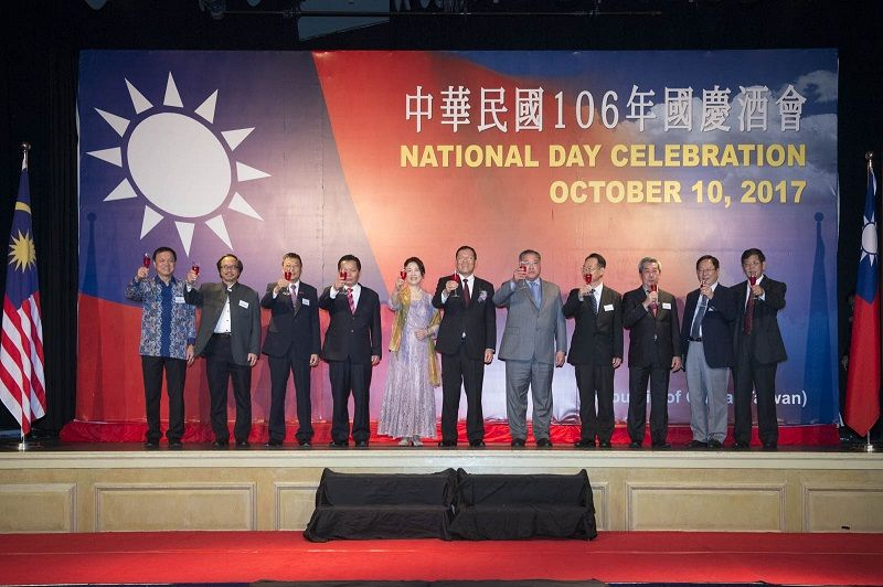 106th National Day Cerebration of the Republic of China Photos - New Southbound Policy