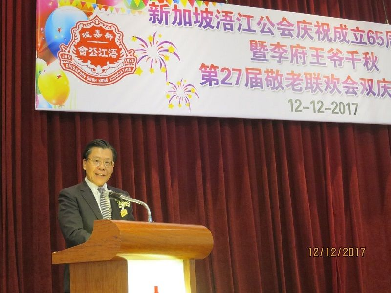 """Representative Francis Liang Attends Singapore Gnoh Kung Association's 65th Anniversary cum 27th """"Respect the Elderly Celebration"""" Photos - New Southbound Policy"""