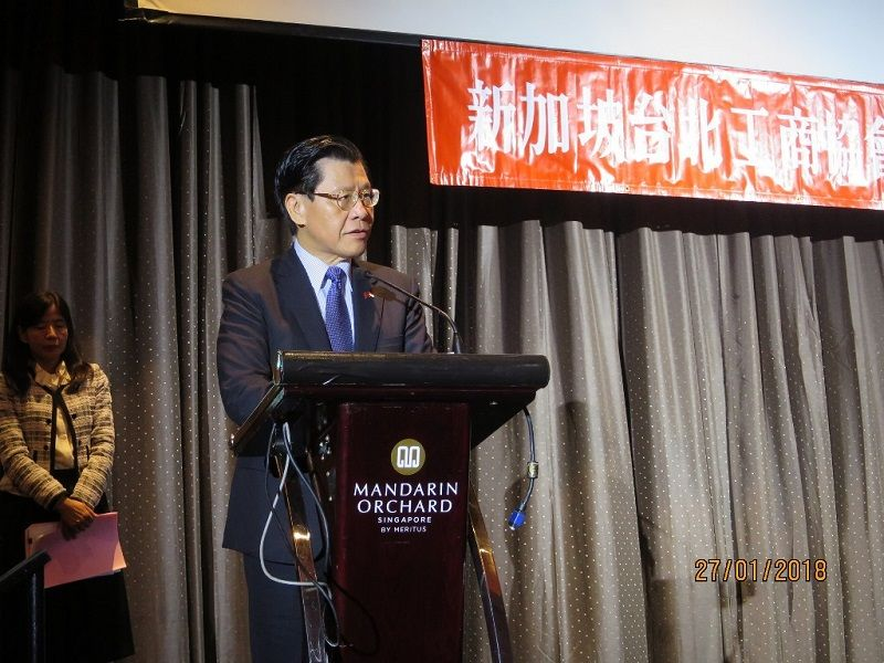 2018 Handover of the President and Inauguration Ceremony of the Taipei Business Association in Singapore Photos - New Southbound Policy