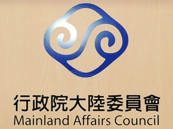 MAC calls on Beijing to cease negative actions, engage in dialogue