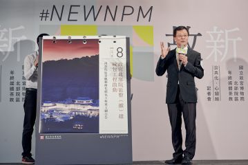 NPM unveils expanded exhibition and licensing program for 2018