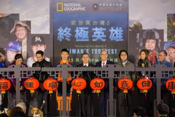 National Geographic Channel show spotlights 'Taiwan's Toughest'
