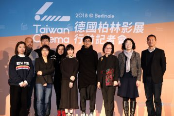 Youth-infused cinema from Taiwan to star at Berlinale