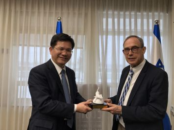 Taichung Mayor Lin attends city leaders' conference in Israel