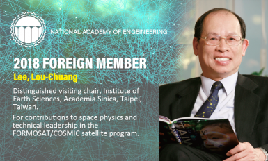 US National Academy of Engineering to induct Taiwan space physicist