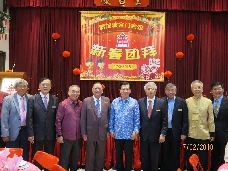Representative Francis Kuo-Hsin Liang Attends Singapore Kim Mui Hoey Kuan's Lunar New Year Gathering 2018 Photos - New Southbound Policy