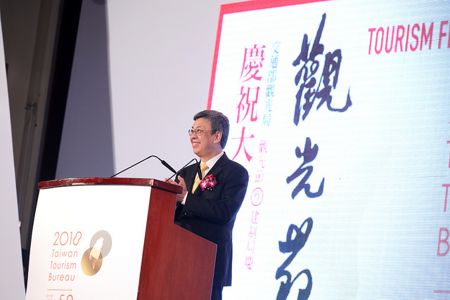 New Southbound Policy。Vice President Chen Chien-jen outlines government policies aimed at building the country into a major travel destination during the launch of this year's Taiwan Tourism Festival March 1 in Taipei City. (Courtesy of Office of the President)