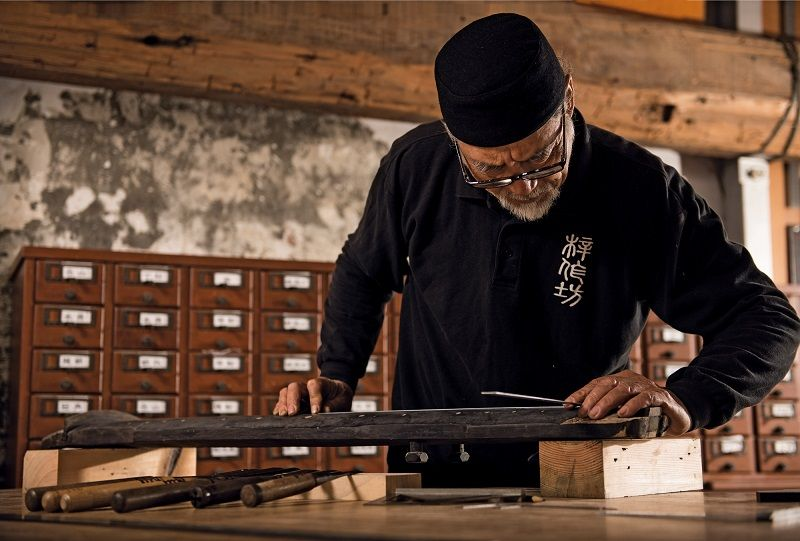 The Lingering Sound of the Strings ──  Guqin Maker Lin Li-cheng Photos - New Southbound Policy