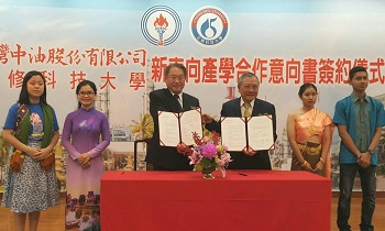 New Southbound Policy。CPC Chairman Tai Chein (fourth left) and CSU President Kung Jui-chang display the memorandum of understanding on New Southbound Policy talent cultivation March 5 in Kaohsiung City, southern Taiwan. (Courtesy of MOEA)