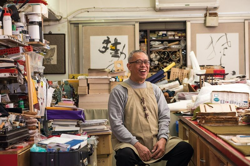 Paper Conservator Extraordinaire ── Wu Jer-ruey Photos - New Southbound Policy