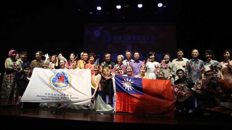 The 2018 Overseas Community Affairs Council Held Chinese New Year and Culture Festival in Surabaya Photos - New Southbound Policy