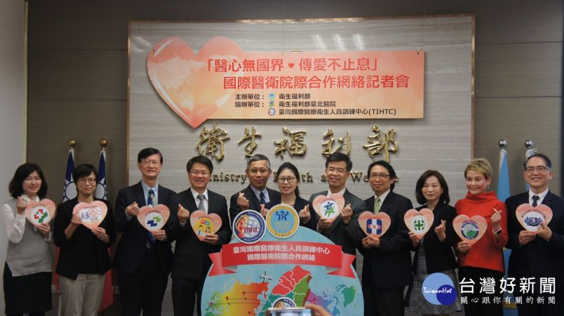 New Southbound Policy。The success of the Taiwan International Health Training Center in strengthening medical care development around the world is celebrated by MOHW officials and representatives of participating hospitals March 27 in Taipei City. (Courtesy of Taipei Hospital)