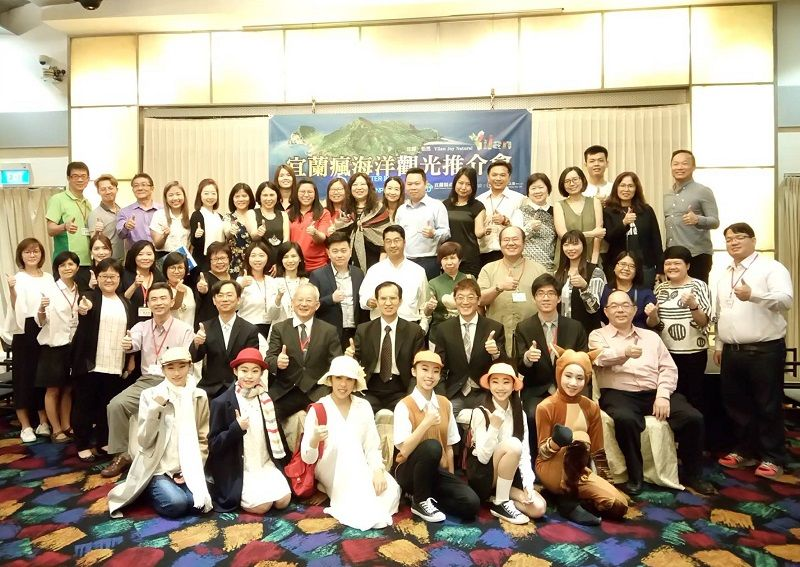 Yilan County Government in Singapore to Promote Yilan as Choice Tourist Destination Photos - New Southbound Policy