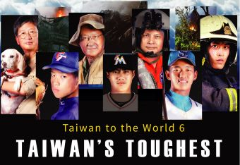 6th season of 'Taiwan to the World' premieres globally