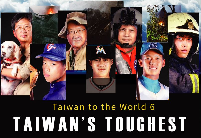 """New Southbound Policy。The sixth season of """"Taiwan to the World"""" is premiering April 9-10 globally. (Courtesy of NGC)"""