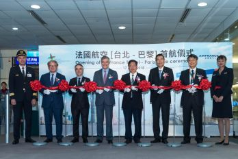 Air France resumes Taipei-Paris direct flights
